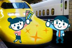 All aboard Japan Railways' unique L+D strategy